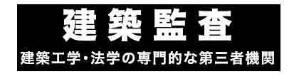 日本タリアセン